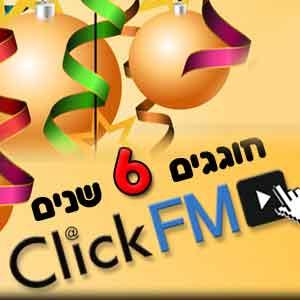 ClickFM