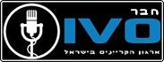 חבר ארגון הקריינים בישראל
